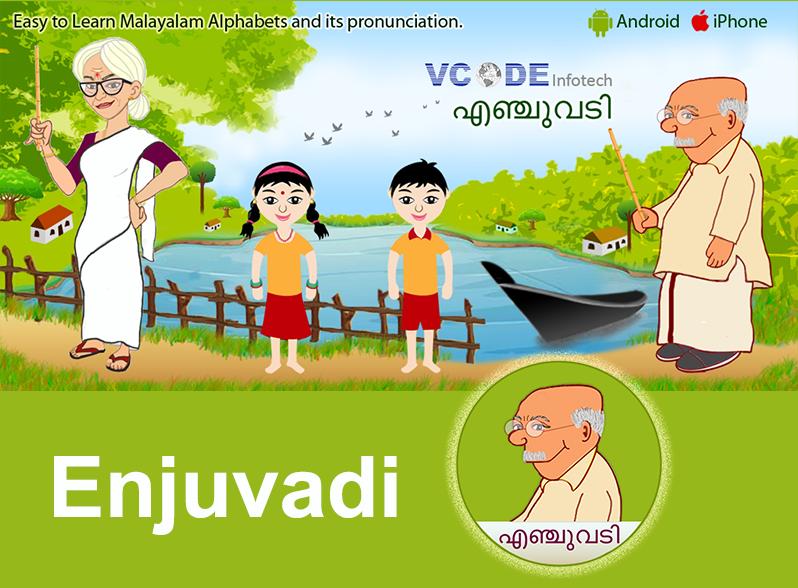Malayalam Enjuvadi, Kerala Kindergarten, Enjuvadi app | Vcode